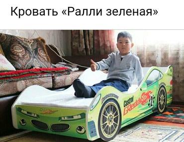 Детские кровати машинки №011 в Бишкек