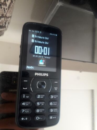 teplye shtany na malchika в Кыргызстан: Philips e560 2 симочный батарея держит долго без каропки и зарядки