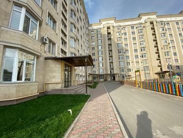 авизо недвижимость в Кыргызстан: В агенство недвижимости требуются сотрудники:с опытом и без(обучим