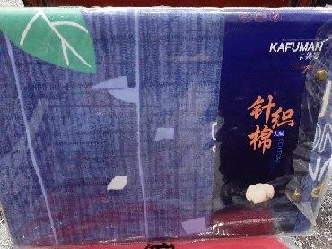 Постельное белье и принадлежности - Кыргызстан: Двухспалка Пекин