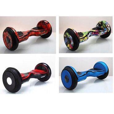 Гироскутер Smart balance wheelМаксимальная скорость