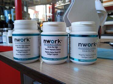 Черный тмин в капсулах от компании Nwork international.  В банке 60 ка