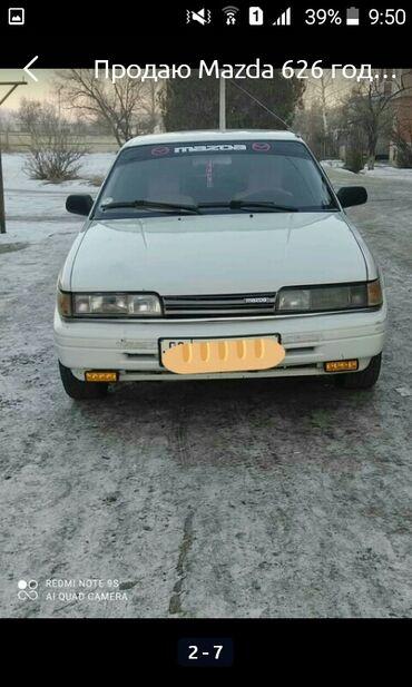 переходка в Кыргызстан: Mazda 626 2 л. 1987 | 300000 км