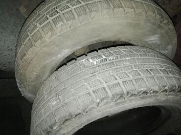 б у шины 185 65 r14 в Кыргызстан: Пара за 4000 Состояние почти как новое 185/65 R14-размер