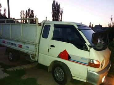 Портеp такси, грузоперевозки, вывоз мусора в Бишкек