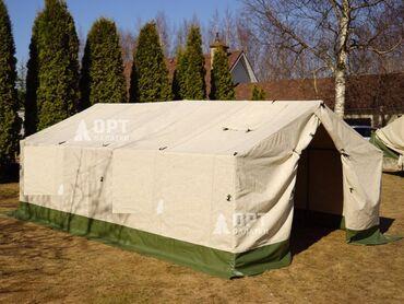 Палатки в Кыргызстан: Очень срочно!!! Советский брезенттен палатка сатылат.размер 4*3