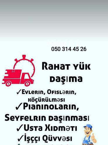 Rahat Supermarket Vakansiya Azərbaycan Lalafo Az