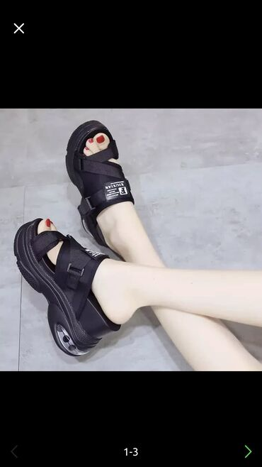 Хочу купить такую обувь на лето размер 36