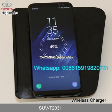 Toyota Highlander Car QI wireless charger quick charge fast wireless in Kathmandu