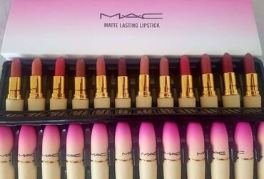 Amazon cosmetics - Srbija: Set od 12 ruzeva 1600 dinara