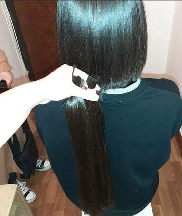 Другое - Кыргызстан: Покупаю волосы по очень дорогой ценеДетские от 40см и вышеВзрослые от