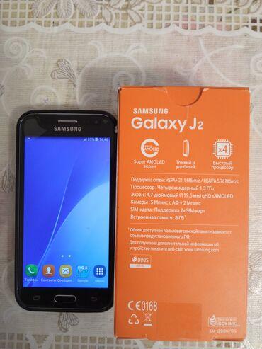зарядное устройство для телефона samsung в Кыргызстан: Б/у Samsung Galaxy J2 Core 8 ГБ