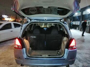 машины в бишкеке цены в Кыргызстан: Honda Odyssey 2.4 л. 2004 | 230000 км