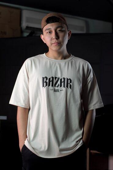 Толстовки и футболки с национальной идеей БишкекНазвание городов