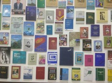 Перевод с русского на кыргызский любой сложности в Бишкек