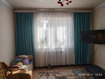 Продаю шторы в отличном состоянии, 3500с