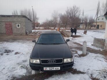 транспортные услуги крана манипулятора в Кыргызстан: Audi 80 2 л. 1992 | 2021 км
