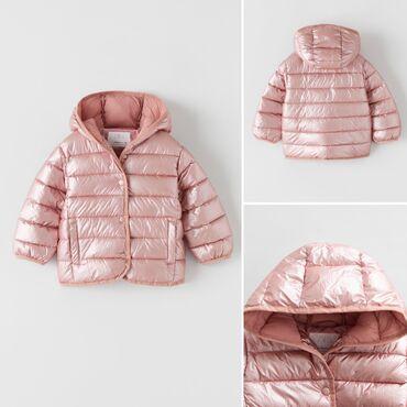 Детская куртка Zara Размер: 2-3 года (98см)