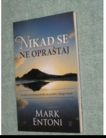 Nikad se ne opraštaj pisac,Mark Entoni - Batajnica