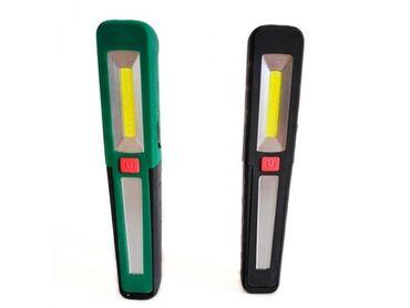 Led lampa - Lampa sa magnetom - Model 589-B1. Lampa sa magnetom, može