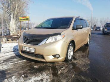 Тойота минивэны - Кыргызстан: Toyota Sienna 3.5 л. 2011 | 133000 км