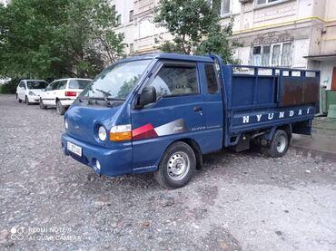 транспортные услуги бишкек в Кыргызстан: Портер бишкек портер такси бишкек Грузоперевозки Грузоперевозки