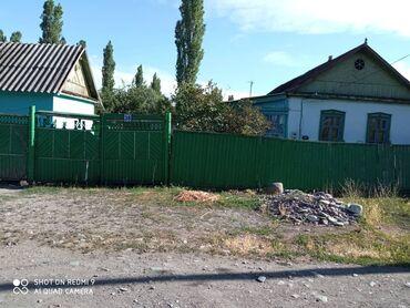 Недвижимость - Александровка: 50 кв. м 3 комнаты, Сарай, Подвал, погреб, Забор, огорожен