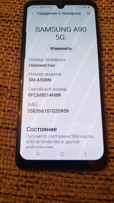 Samsung А90 5G, ( привозной с Ю.Кореи) поддерживает современную сеть в