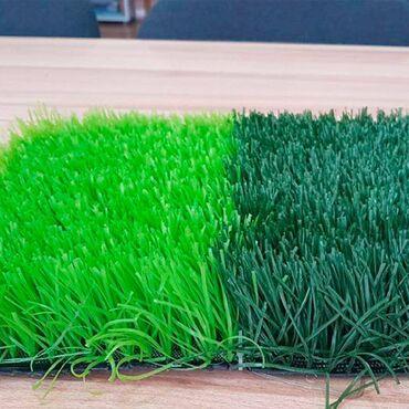 газон бишкек in Кыргызстан | ДРУГИЕ СТРОЙУСЛУГИ: Искусственный газон, искусственный газон купить, искусственный газон