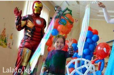 Шоу мыльных пузырей - это невероятные в Бишкек