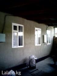 Продаю дом кирпичный, 4 спальни, дом после ремонта, большой зал, холл, в Бишкек
