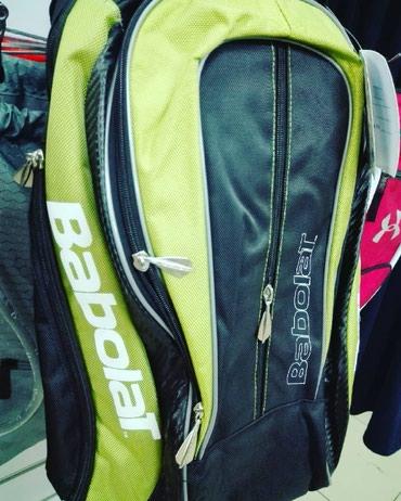 Спортивные сумки BABOLAR, отличное в Бишкек