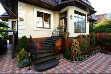 Саламатсыздарбы !!! томонку в Бишкек