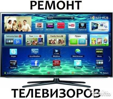 кофемашина mystery в Кыргызстан: TV ондоо – сапаттуу жана тез арада!Инком Сервис – шаардын борборундагы