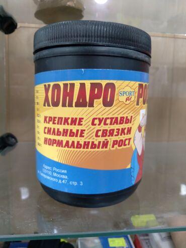 Хондро рост. содержит:. глюкозамина гидрохлорид хондроитин в сульфа