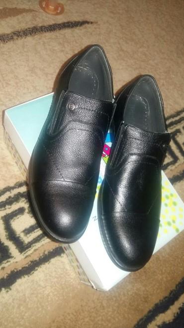 Турция ортепедичиский обувь от фирмы Перлина привезли из Турции размер