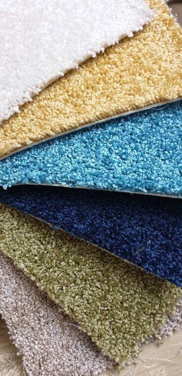 Ковровые покрытия и ковролин различного размера и цветовой гаммы!