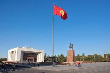 уборщица подработка в Кыргызстан: Ищу подработку, я студент 18 лет, могу работать во всех сферах