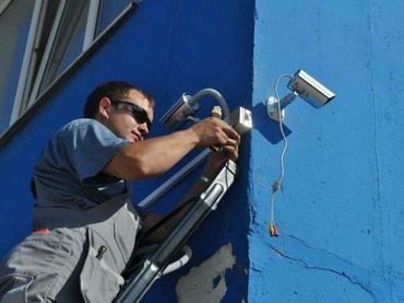 Установка,видеокамер любой сложности, в Бишкек
