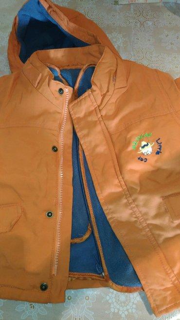 Se skida - Srbija: Decija jaknica sa postavom koja se skida, tako da se dobija jos jedna