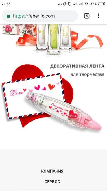 Суперский Подарок вашим деткам от 3+ в Бишкек