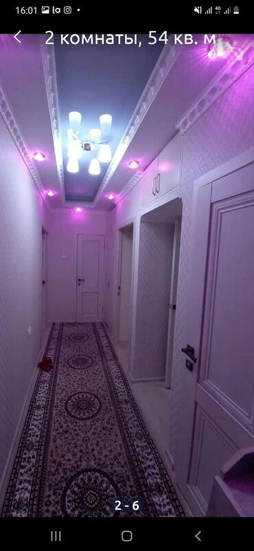 продажа квартир в караколе in Кыргызстан   ПРОДАЖА КВАРТИР: 2 комнаты, 53 кв. м С мебелью, Парковка, Не затапливалась