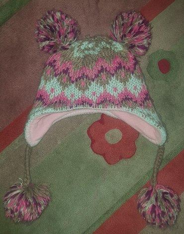 Waikiki debela zimska kapa za devojcice oko 4-6 godina. Nova - Beograd