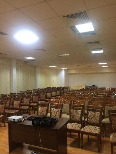 Сдаем в аренду конференц зал с в Бишкек