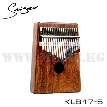 Другие музыкальные инструменты в Кыргызстан: Калимба Smiger Модель KLB17-5Количество клавиш - 17Материал - дерево