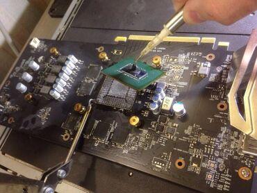 Ремонт видеокарт Реболинг центрального процессора устроеннее