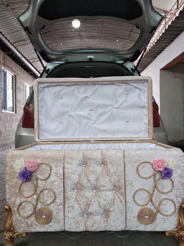 Сундуки на приданое на подарок ,любая в Бишкек