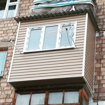 Утепление балконов и лоджий в Кок-Ой