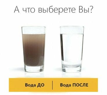 Фильтры для воды замена комплектующих сервис гарантия! в Бишкек