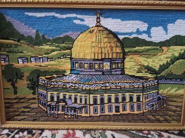 вышивка бишкек in Кыргызстан | ДРУГОЙ ДОМАШНИЙ ДЕКОР: Гобеленовая вышивка с изображением мечети Аль-Акса в Иерусалиме.Размер